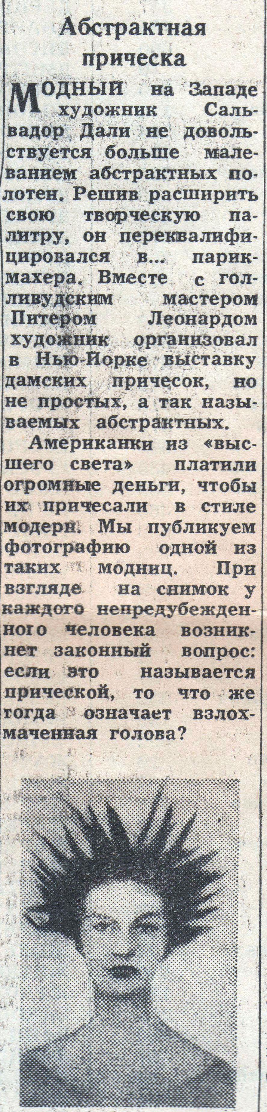 itwaslong.com_vmoskva59_zarub_kartinki7.jpg