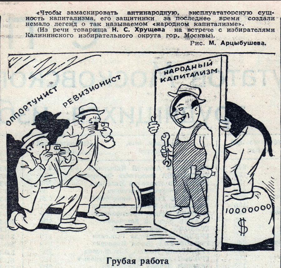 itwaslong.com_vmoskva59_karikatura.jpg