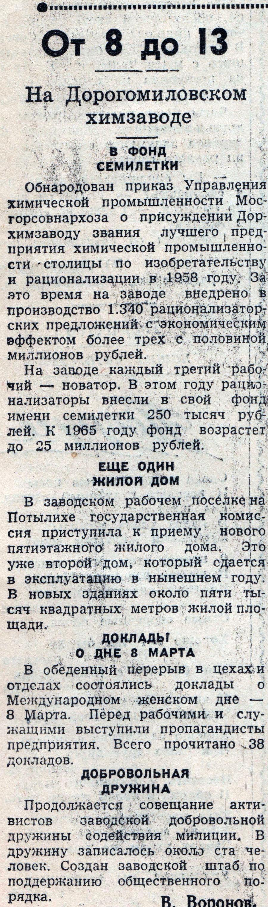 itwaslong.com_vmoskva59_8_13.jpg