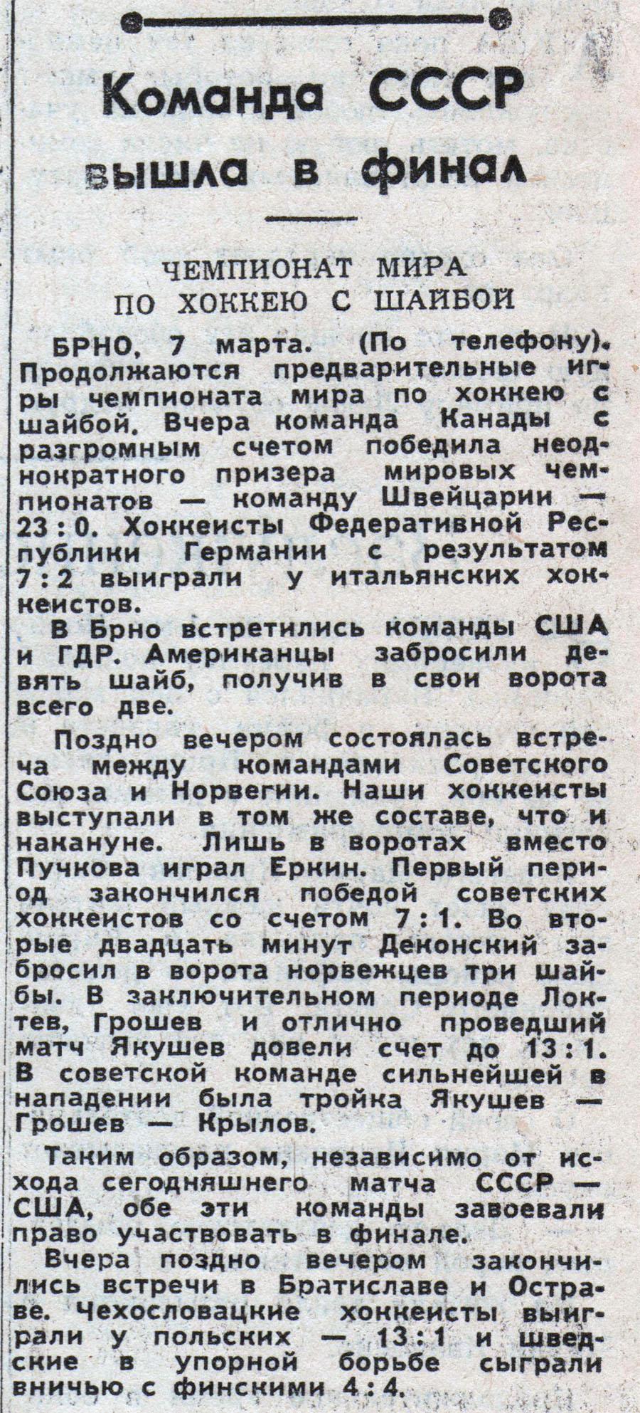 itwaslong.com_vmoskva59_kssr_vushlavfinal.jpg