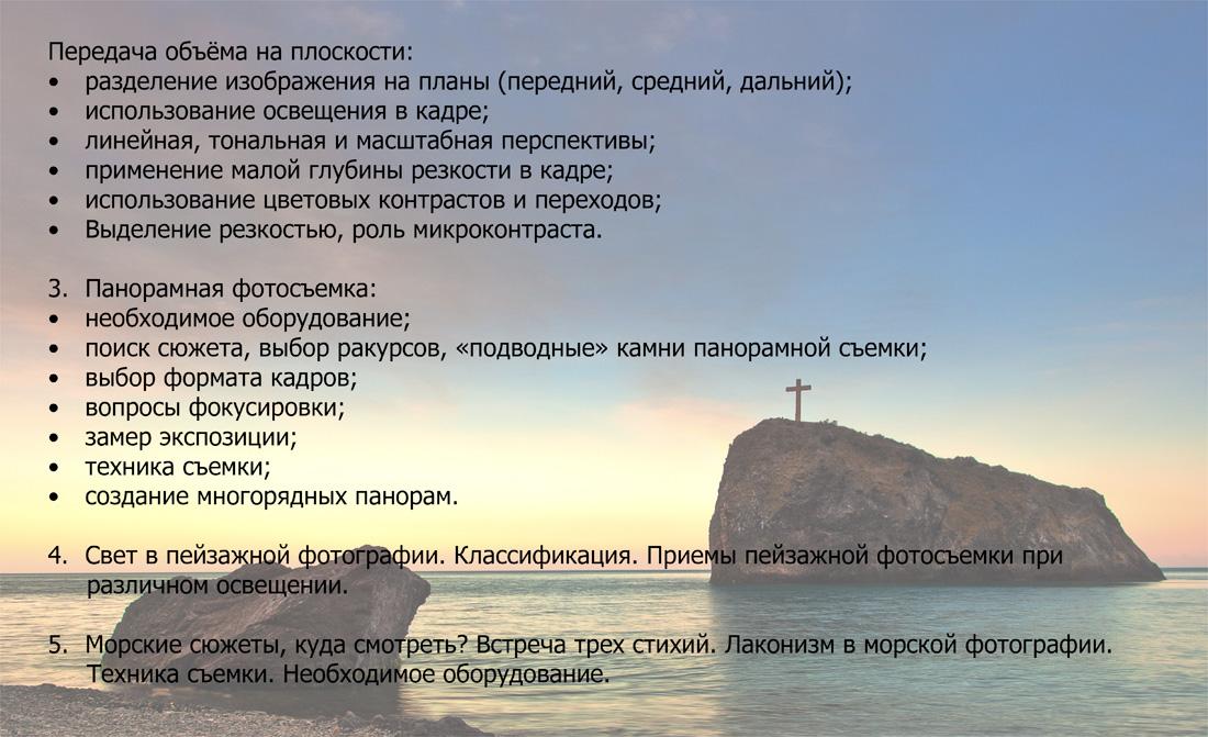 Balaklava-13