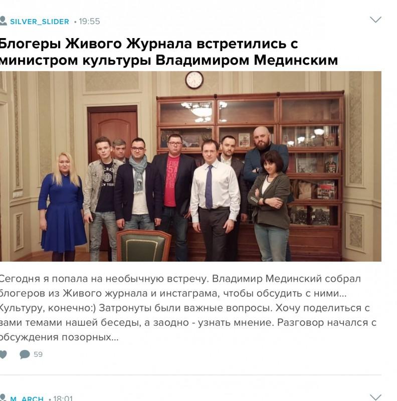 Пустые книжные полки в кабинете министра культуры.jpg