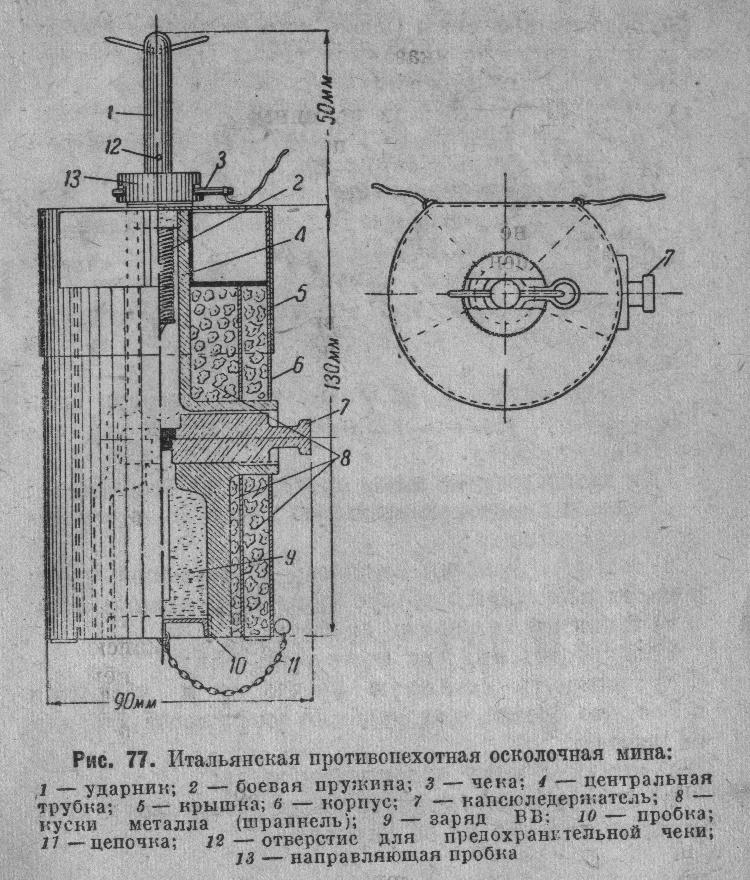 стр.102,103