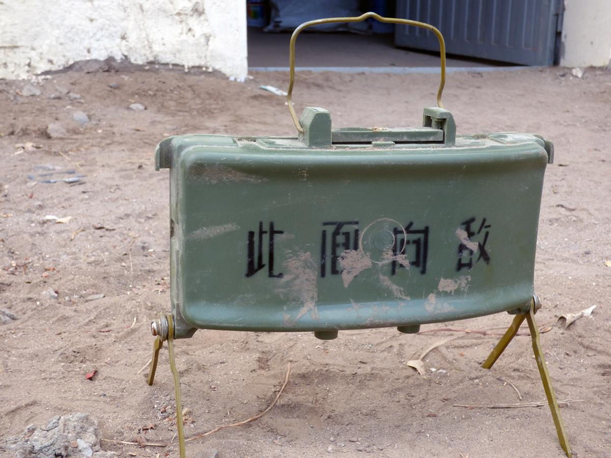 Китайская Claymore M18A1 - GDL150A_2