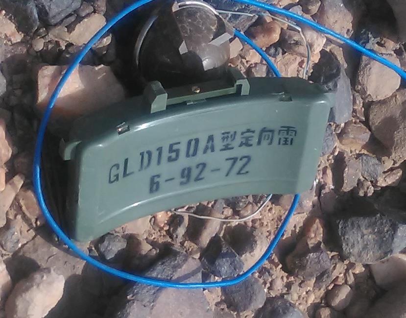 Китайская Claymore M18A1 - GDL150A
