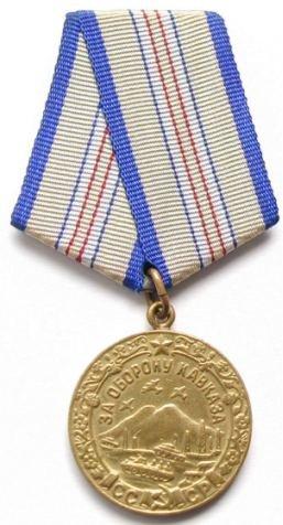 Medal_defense_of_Caucasus