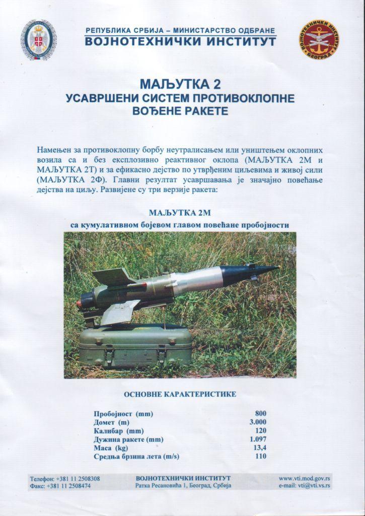 133656_47672205_maljutka-1