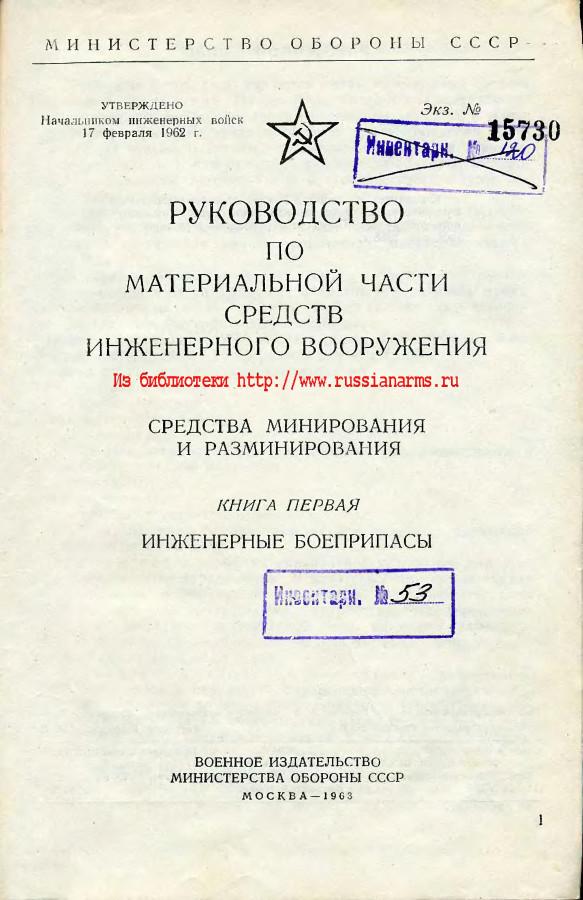 p0002