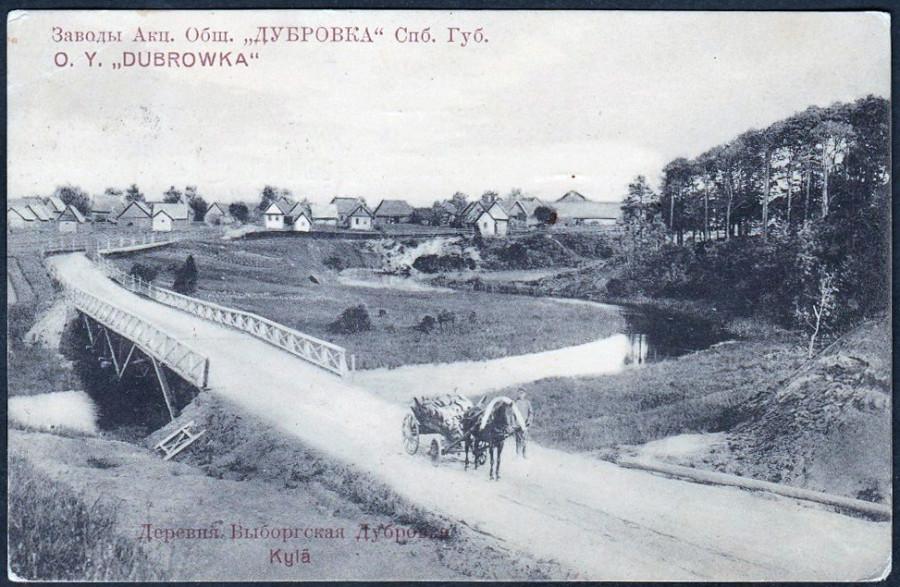 Dubrovka