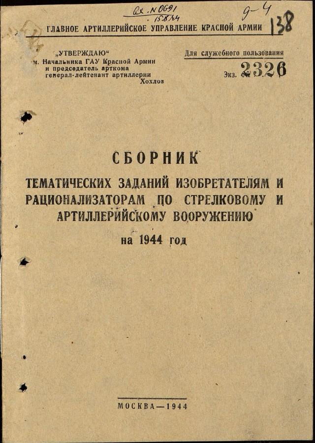 00000159