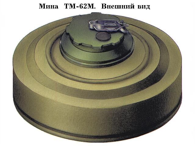 BOEP1293