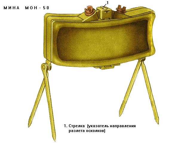 BOEP1381