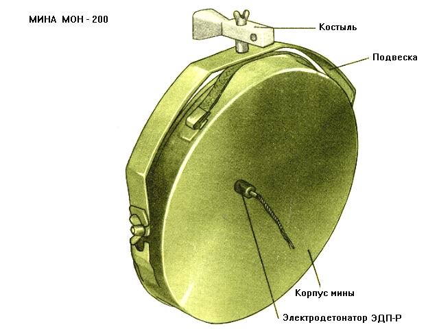 BOEP1379