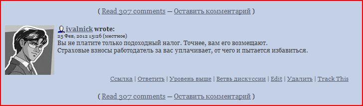 http://md-prokhorov.livejournal.com/96788.html?thread=36165140#t36165140