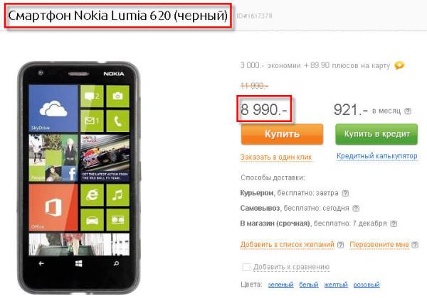 Nokia02