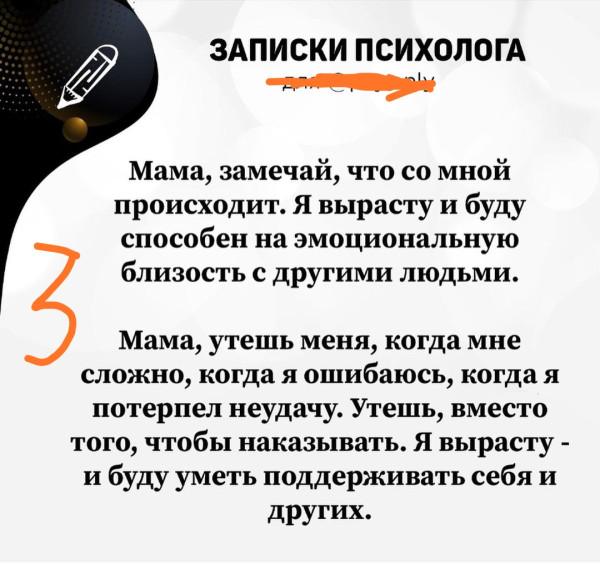 IMG_20210407_090918.jpg