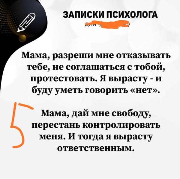 IMG_20210407_091205.jpg