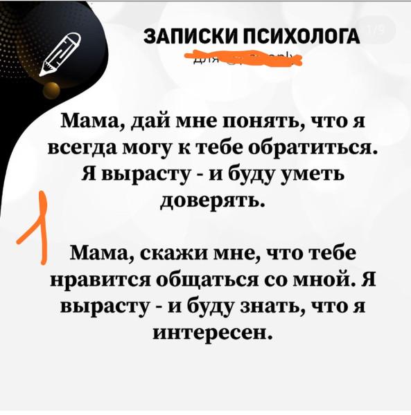 IMG_20210407_090726.jpg