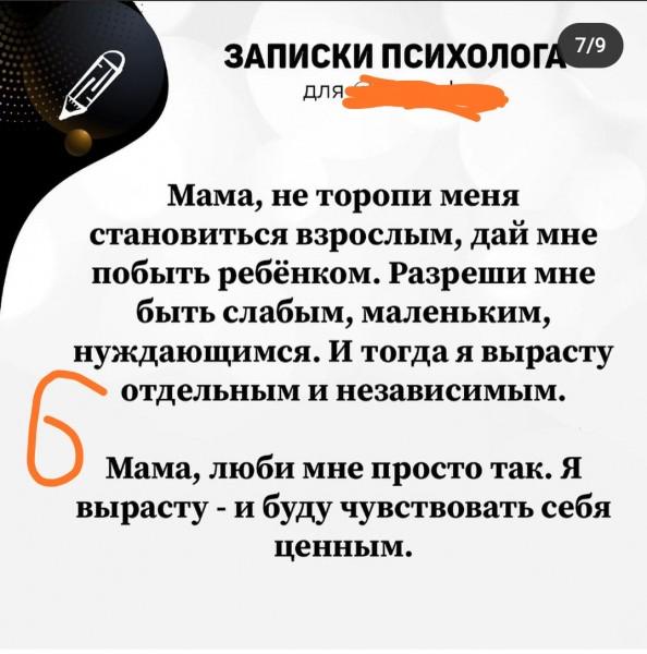 IMG_20210407_091335.jpg