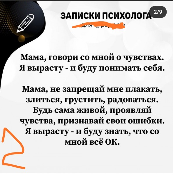 IMG_20210407_090813.jpg