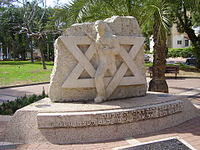 200px-Jewish_Partisans_Memorials_in_Bat-Yam,_Israel