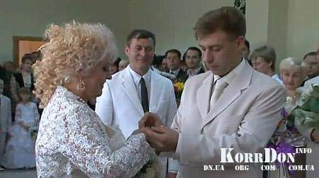 штепа свадьба