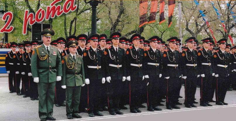Омск.Кадетский корпус 2002 год