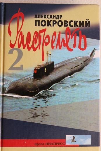 Учебник по истории 6 класс история россии данилов читать онлайн 1 часть