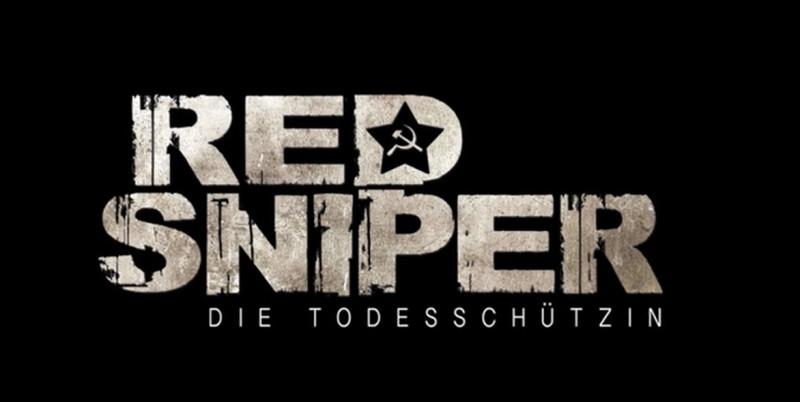«Красный снайпер» с подзаголовком «защита от смерти»