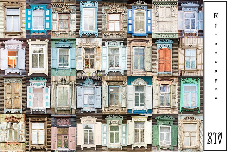 Мозаика из цветных наличников из Красноярска
