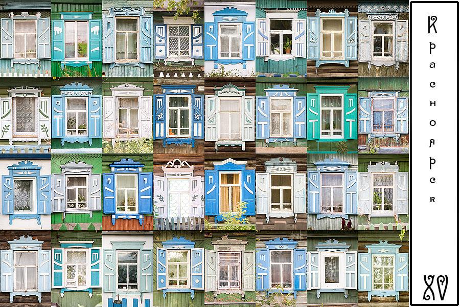 Мозаика из цветных наличников города Красноярск
