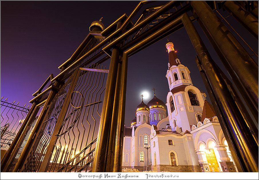 Фотографии города Чита