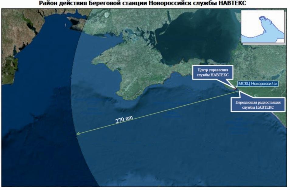 зона охвата станцией НАВТЕКС Новороссийск