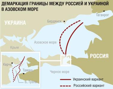 граница Керченский пролив