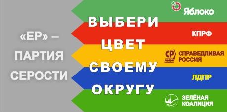 лозунг3.jpg