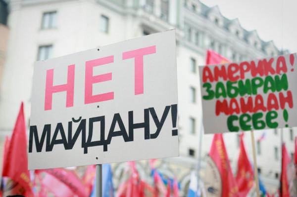 Акция Антимайдана. ПРЯМАЯ ТРАСЛЯЦИЯ 24525