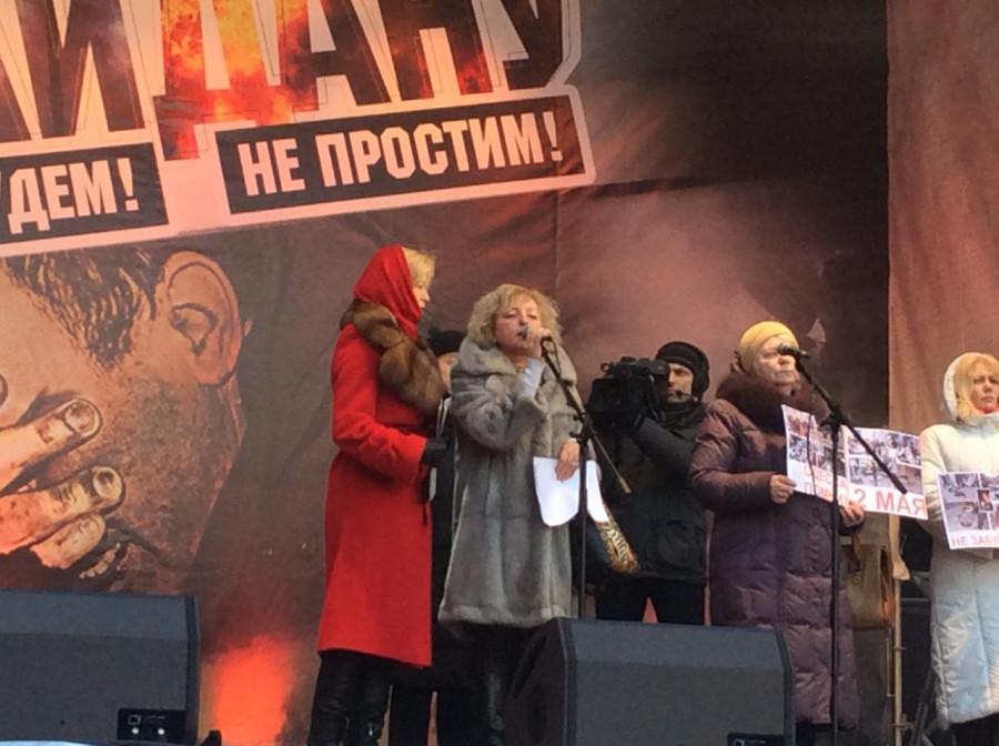 Акция Антимайдана. ПРЯМАЯ ТРАСЛЯЦИЯ photo266990779781720500