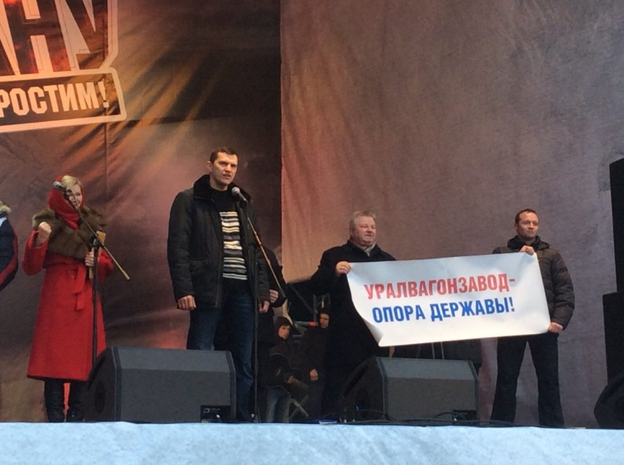 Акция Антимайдана. ПРЯМАЯ ТРАСЛЯЦИЯ photo266990779781720502