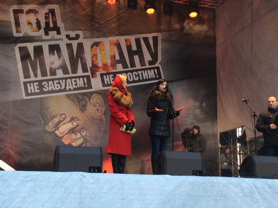 Акция Антимайдана. ПРЯМАЯ ТРАСЛЯЦИЯ photo266990779781720508