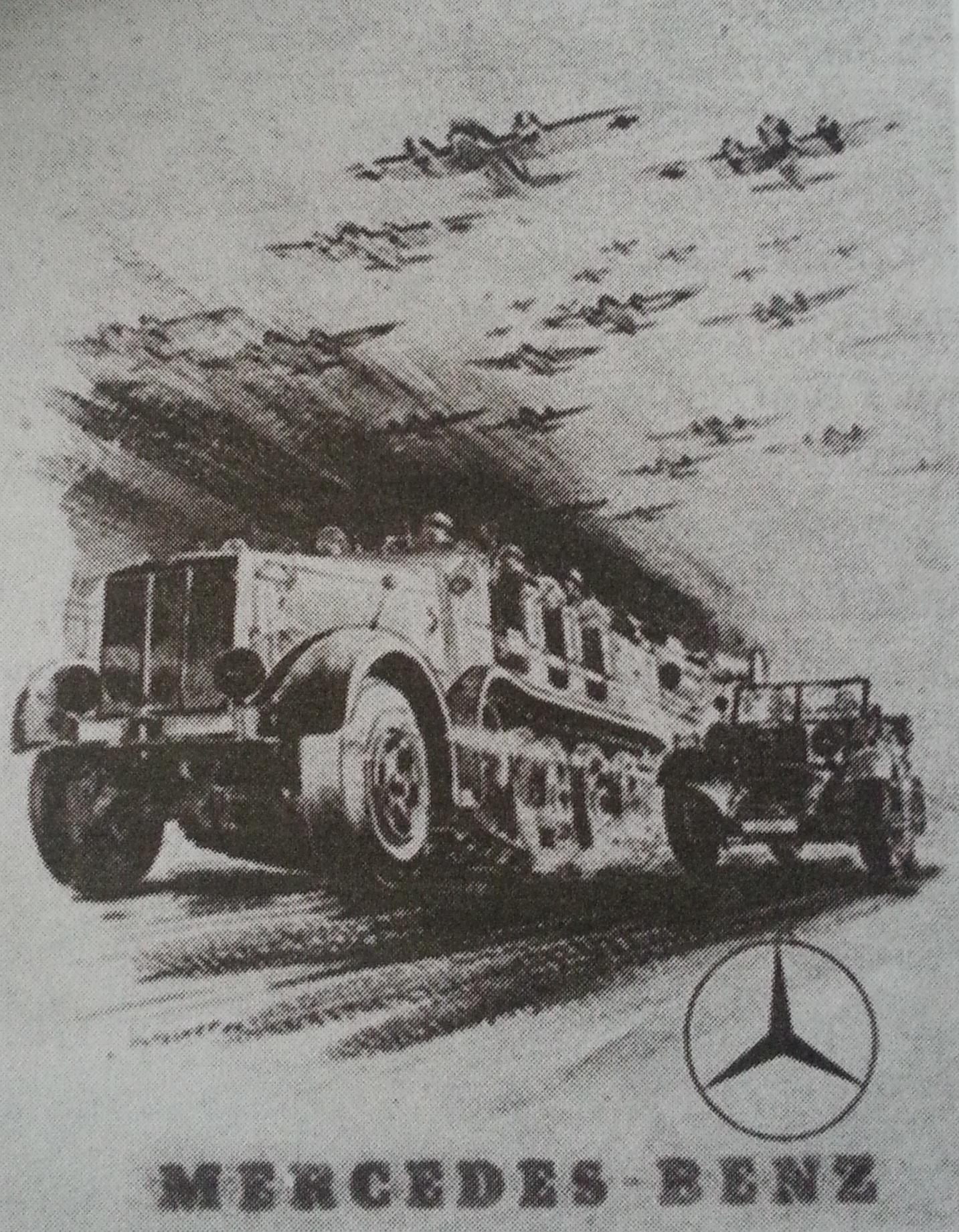 1ц3354