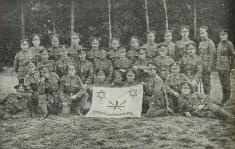 flag_16th_platoon_20th_london_battalion_Jewish_Legion_1917