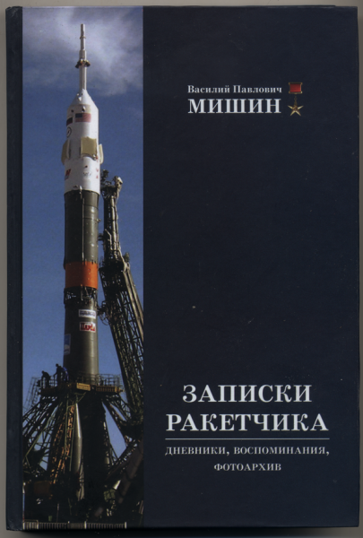 ВПМ - 0001