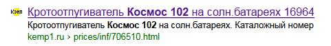 Космос-102 — Яндекс- нашлось 6 тыс. ответов 2014-01-01 12-57-56