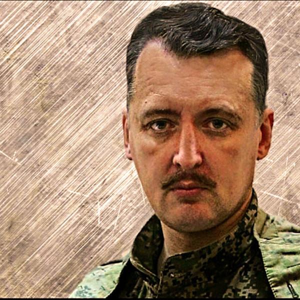 00-igor-strelkov-01-14-06-14