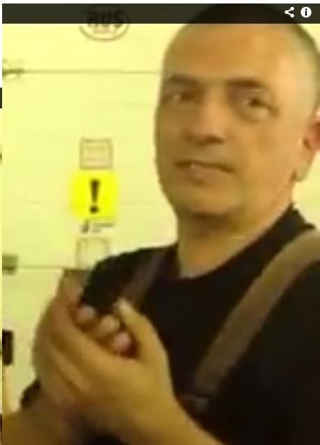 Мастер Михаил