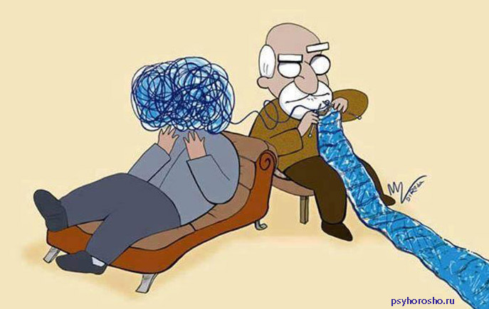 Фрейд вяжет шарф из мыслей