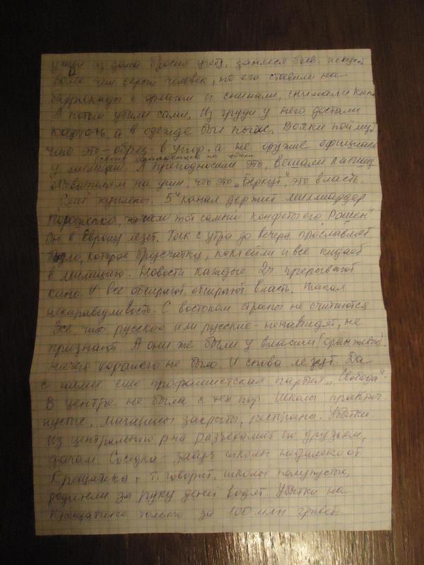 pismo2