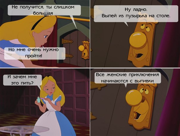 Комиксы-Алиса-в-стране-чудес-714367