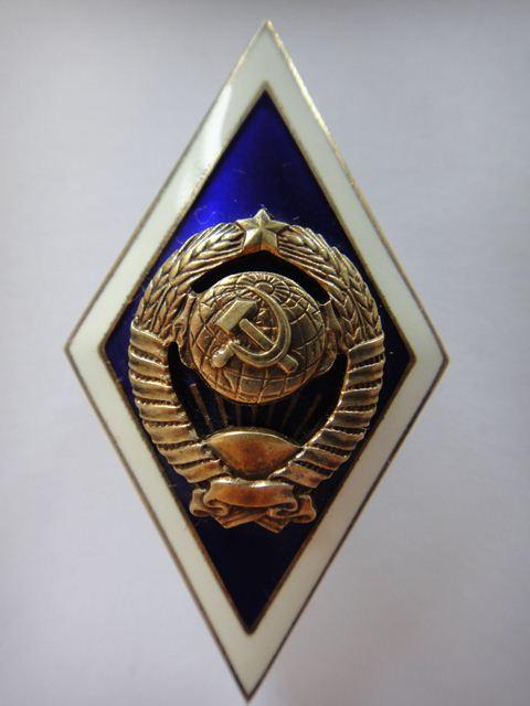 Мгу значок монета 5 копеек ссср 1991 года