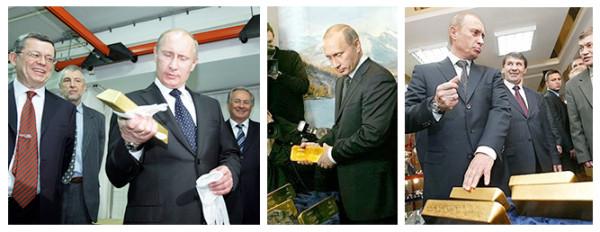 Путин с золотом.jpg